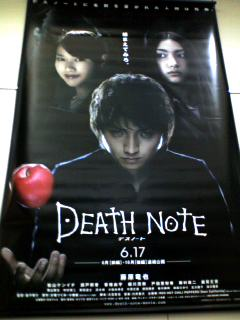 DEATH‐NOTE2