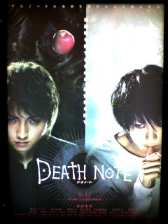 DEATH‐NOTE1