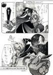 FFⅦ(comic2)