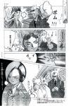 FFⅦ(comic3)s