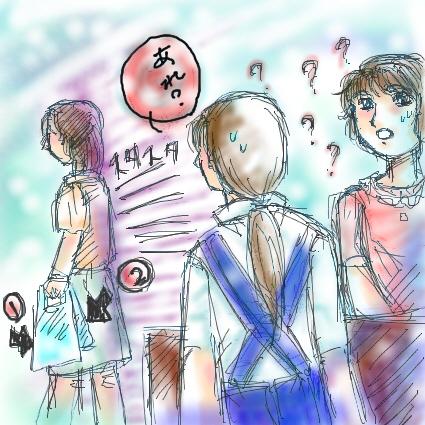 本屋さん日記絵2