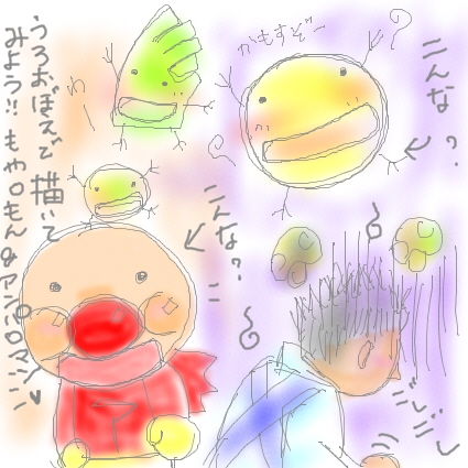 本屋さん日記3