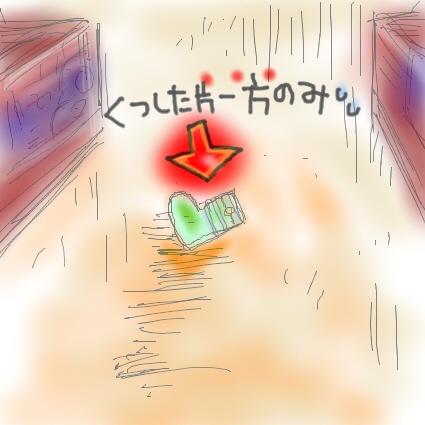 本屋さん日記4