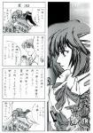 EVA-comic2