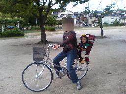 自転車で公園へ!
