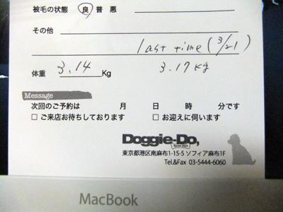 F2154.jpg