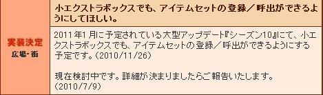 01_20101126191632.jpg