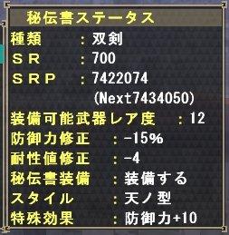 02_20100531203514.jpg