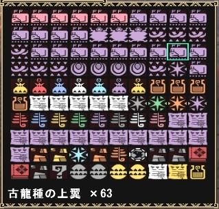02_20101126190827.jpg