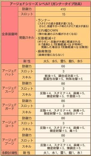 04_20100327023102.jpg