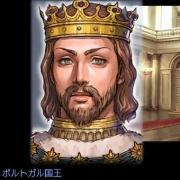 ポルトガル国王