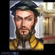イスパニア国王
