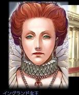 イングランド女王