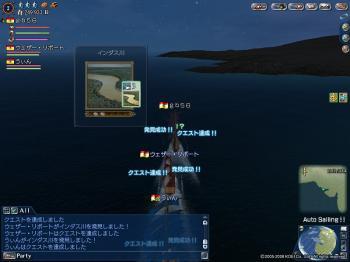 インダス川jpg