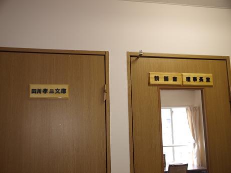 013田川文庫