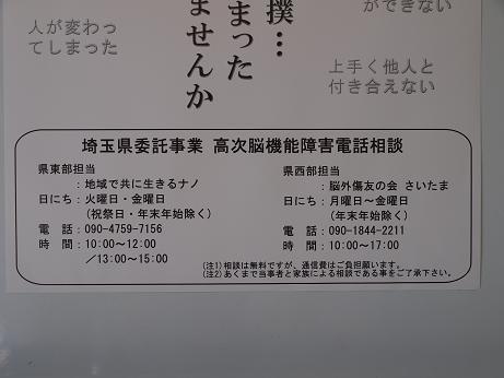 035 拡大