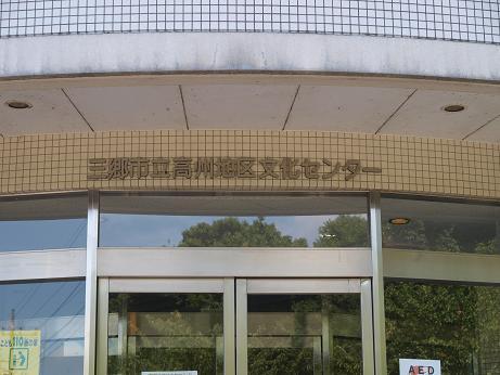 002 文化センター
