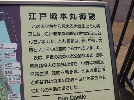 168 日本語