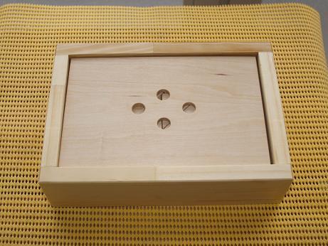 002 箱