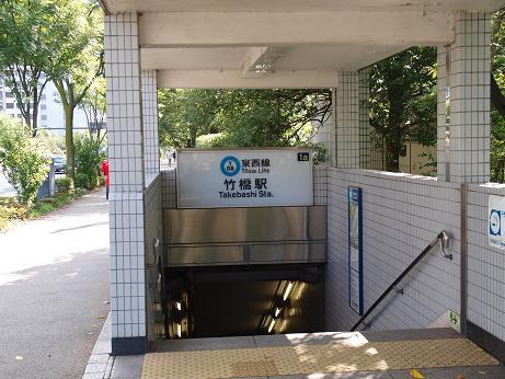 004 東西線竹橋駅