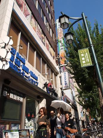 022 韓国広場ビル
