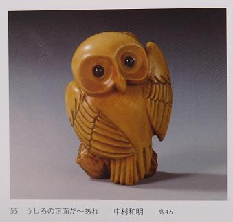 064 中村さん2