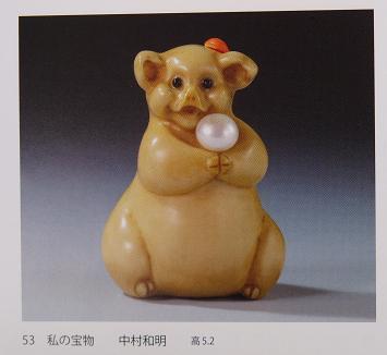 063 中村さん1
