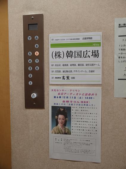 112 エレベーター