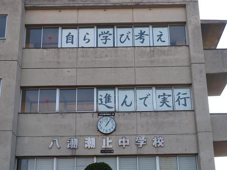 013 トケイ
