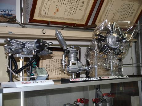 009 エンジン