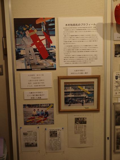 035 木村さん1
