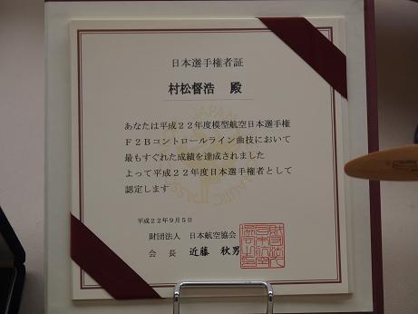 095 賞状