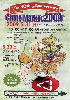 game300.jpg