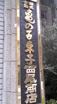 machi4.jpg