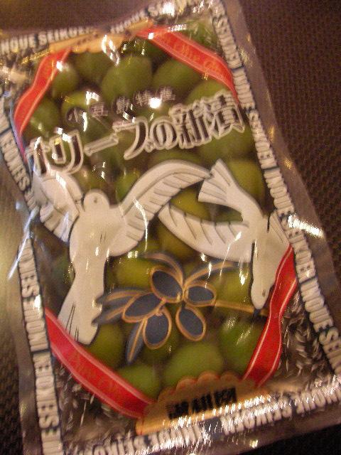 olivesinduke.jpg