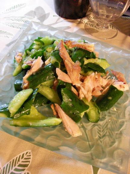 tatakikyuiroastchicken.jpg