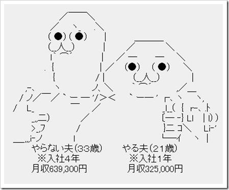 shinbun071202_1