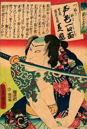 SamuraiWithTattooAndSword_Kunisada