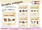 sweetswappen11.jpg