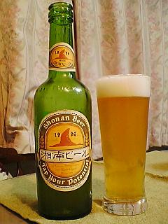 2008,01,15(04)湘南ビール
