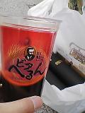 2008,01,19(14)島根ふるさとフェア