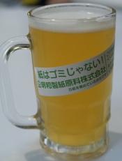 いわて蔵ビール ヴァイツェン