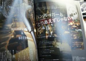 2009,08,01(09)blog