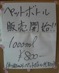 2009,08,15blog1