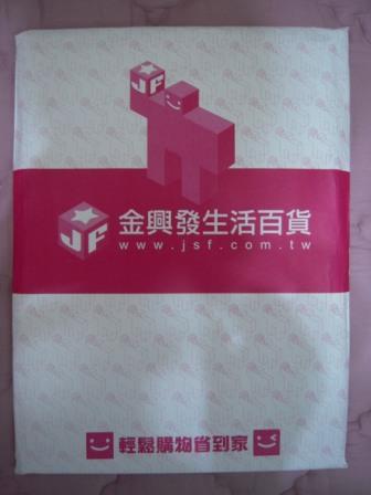 金興發精品百貨5