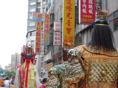 台湾の神様大行進16