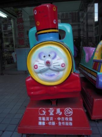 子供の乗り物2