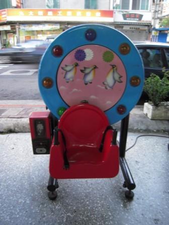 子供の乗り物13