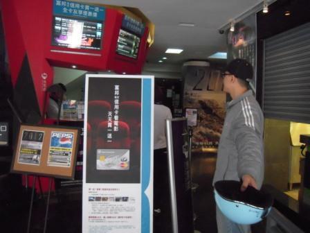 京劇+映画13