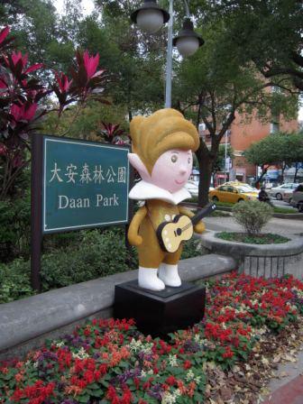 台北花卉展8
